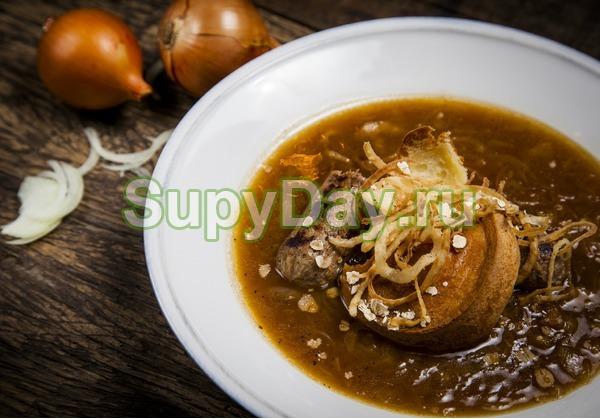 Луковый суп охотничий