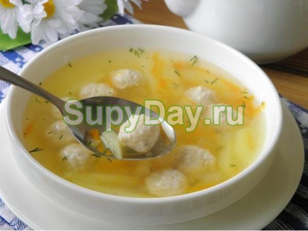 Суп с фрикадельками «Детский»